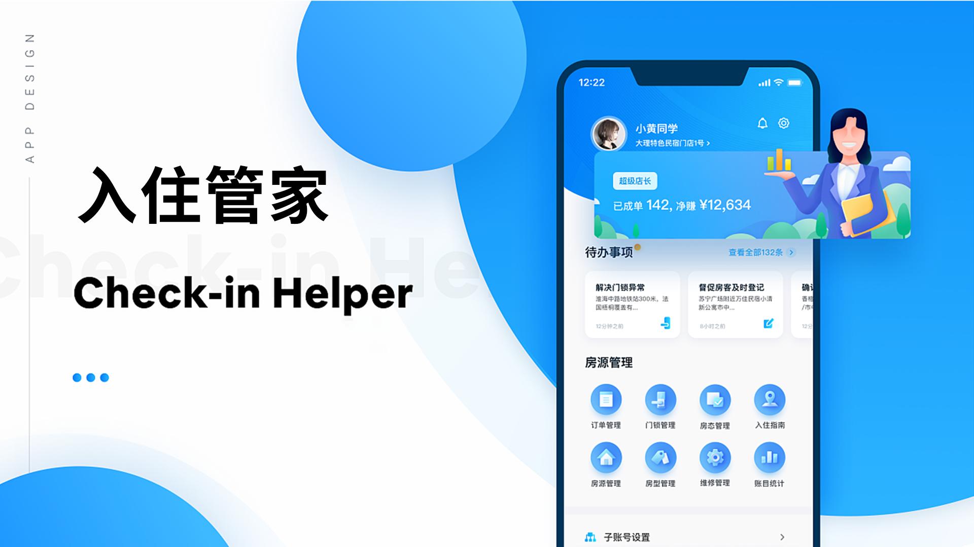 网页设计/网站设计/UI设计/app/小程序/H5/界面设计