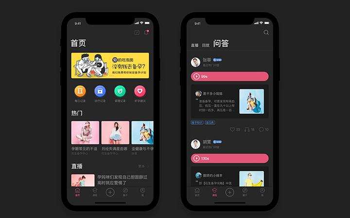 UI交互设计网站ui网页设计移动手机应用APP界面软件外包