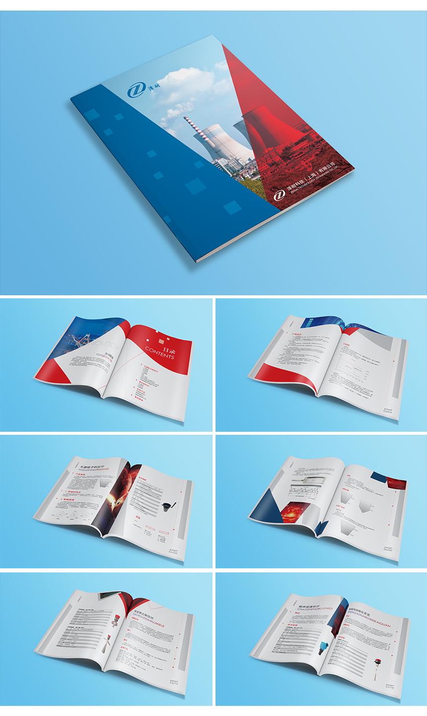 宣传册设计_画册设计企业宣传册海报品牌三折页宣传品单页平面展架板彩印海报10