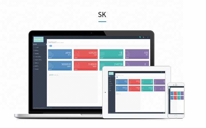 【直销系统搭建】金融交易直销平台网站开发系统搭建