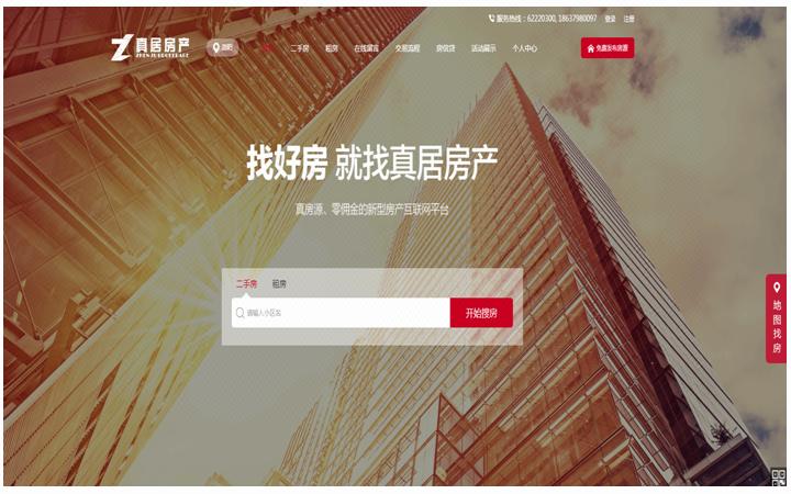 网站、网站建设、企业网站、门户网站、企业门户、企业官网定制