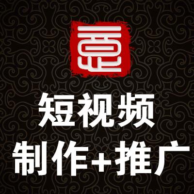 看点短视频双11淘宝天猫官方活动申请报名网店店铺曝光引流推广