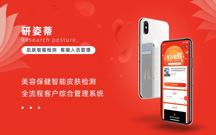 共享社区助力拼团购打车|微信H5电商城扫码点餐红包小程序开发