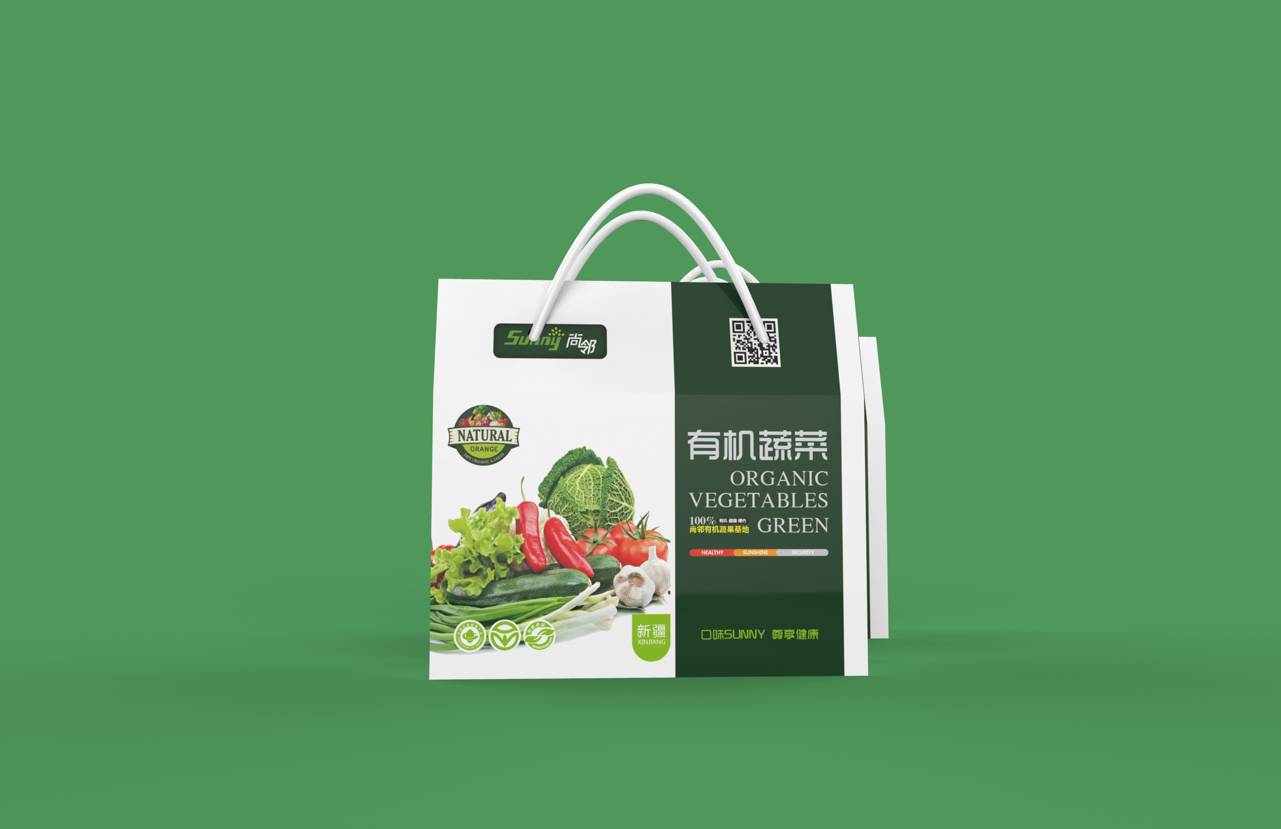 蔬果包装 高档礼品包装设计年货高端礼品精品包装设计高档原创
