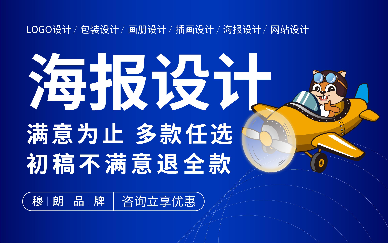 海报射灯霓虹灯大型灯箱墙面广告牌三面翻户外广告设计