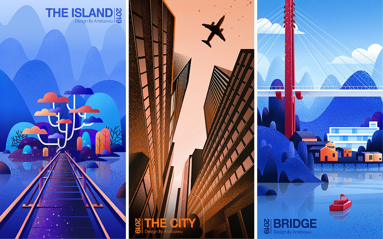 景点旅游节日地产公益产品推广宣传创意海报设计