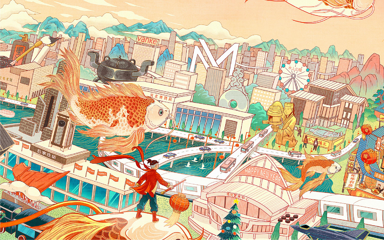 农场网络美食超市企业文化宣传推广创意海报设计