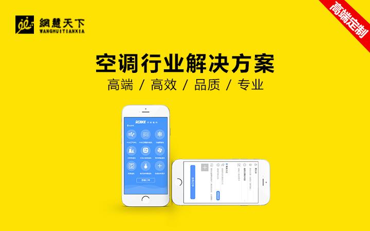 APP开发|智慧园区app|商城淘宝客淘客区块链积分制app