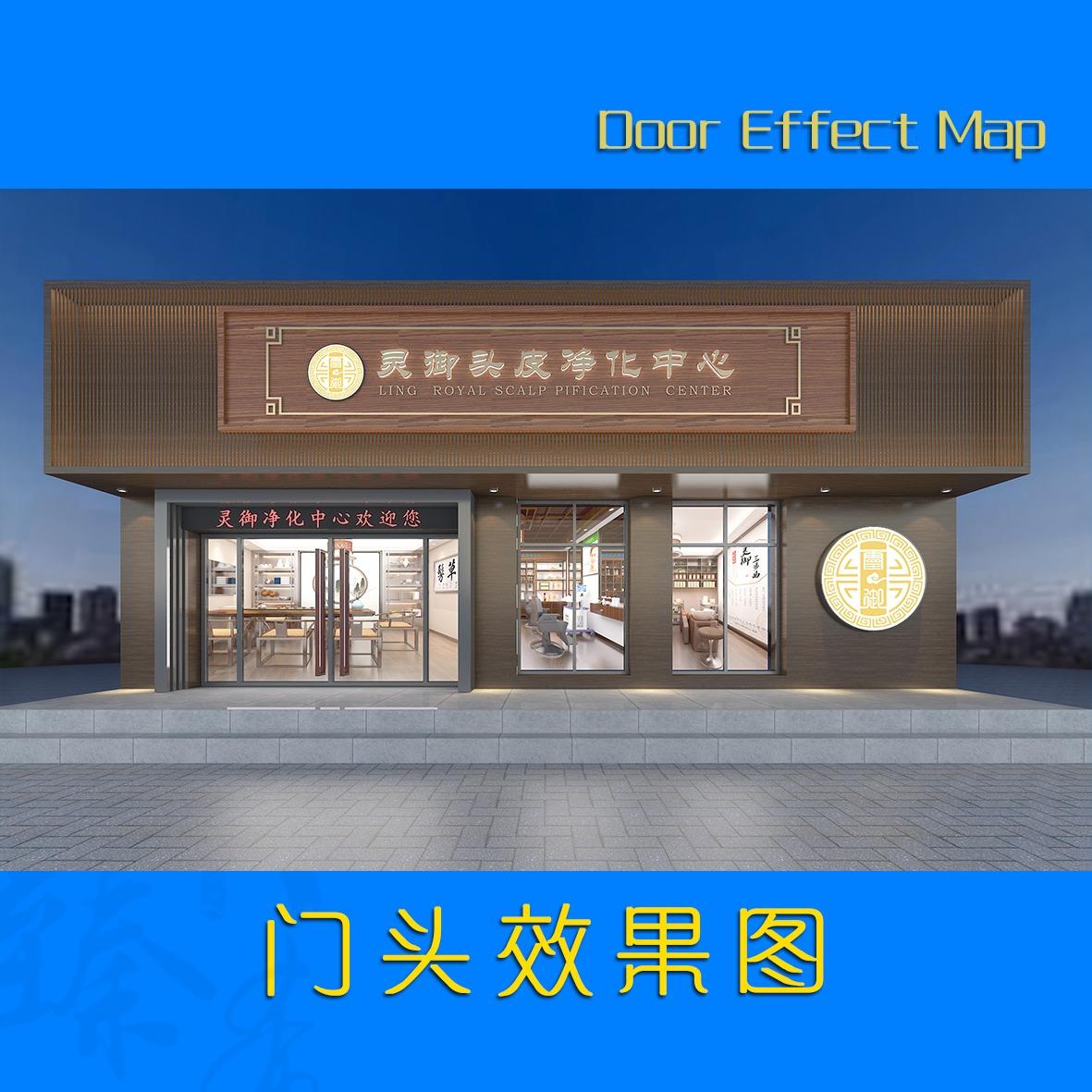 门头效果图绘制设计专卖店卖场餐饮商店门头设计绘制装饰装修设计
