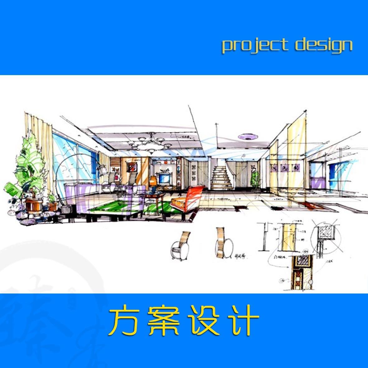 装饰装修方案设计手绘设计草图设计方案构思设计意向方案设计
