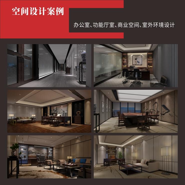 空间设计展厅办公室商超餐饮酒店效果图设计施工图设计