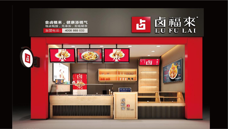 零售百货餐饮连锁空间设计培训机构效果图工装商业VISI设计