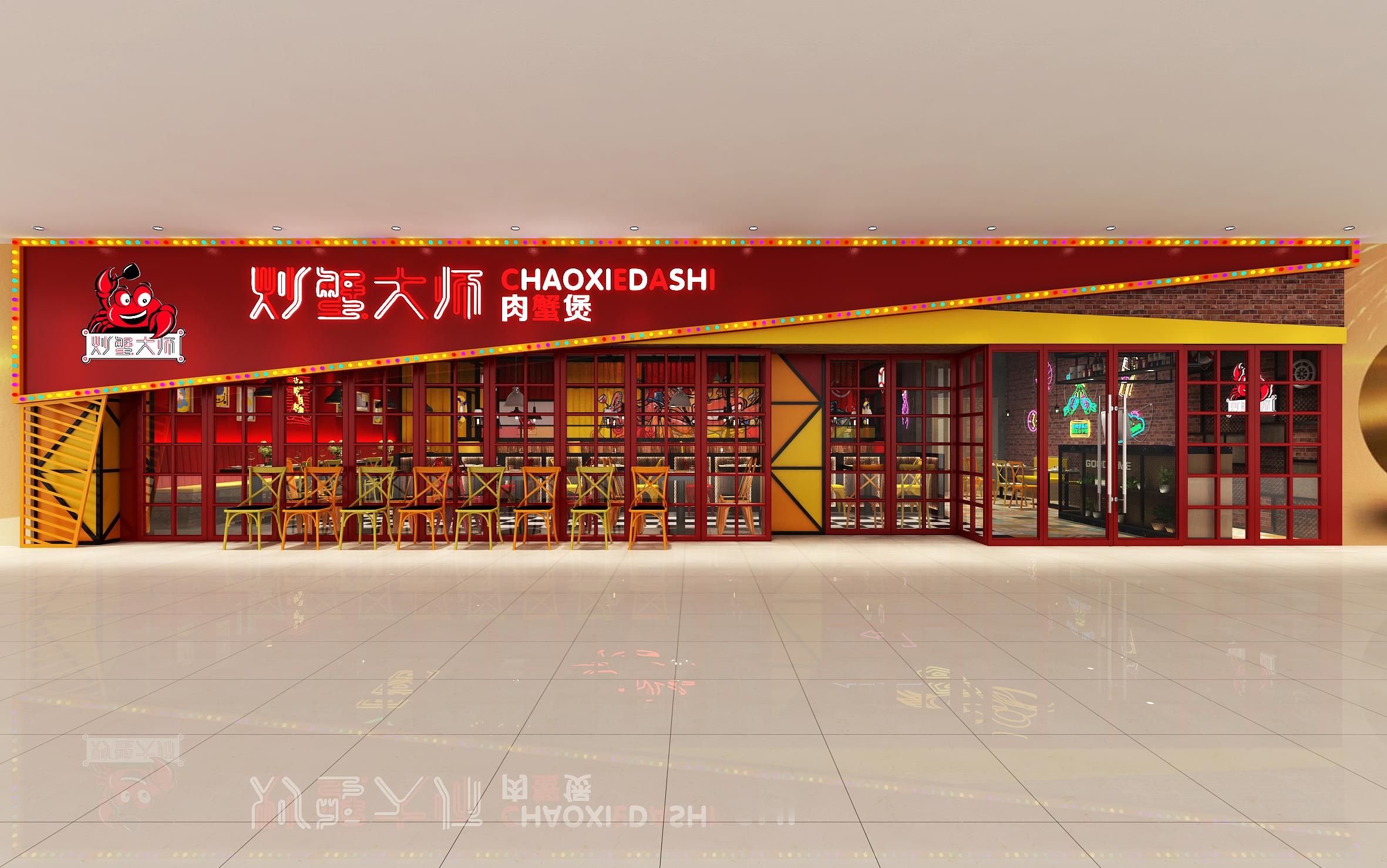 展厅专卖店SI空间连锁店购物办公空间餐饮店面连锁超市展览展台