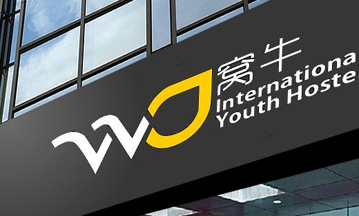 窝牛连锁酒店智能宾馆logo/全套VIS系统设计
