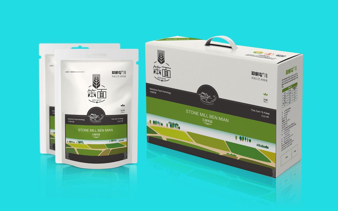 包装盒设计食品快消品茶叶插画师绘画设计效果图手提袋外包装设计