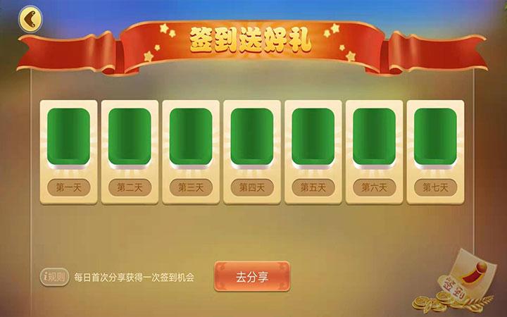 游戏定制开发 APP游戏开发 娱乐游戏定制 手机游戏软件定制