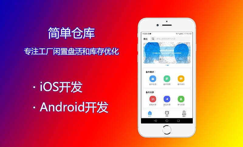短视频直播带货社交app成品源码快手抖音教育房地产看房VR