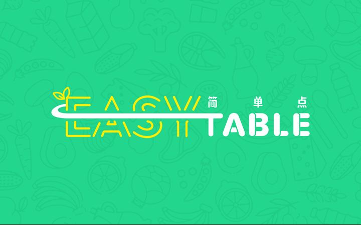 logo设计可注册企业品牌标志商标LOGO设计餐饮行业