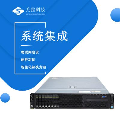 系统集成/物联网建设/软硬件对接/智能化改造方案/技术指导
