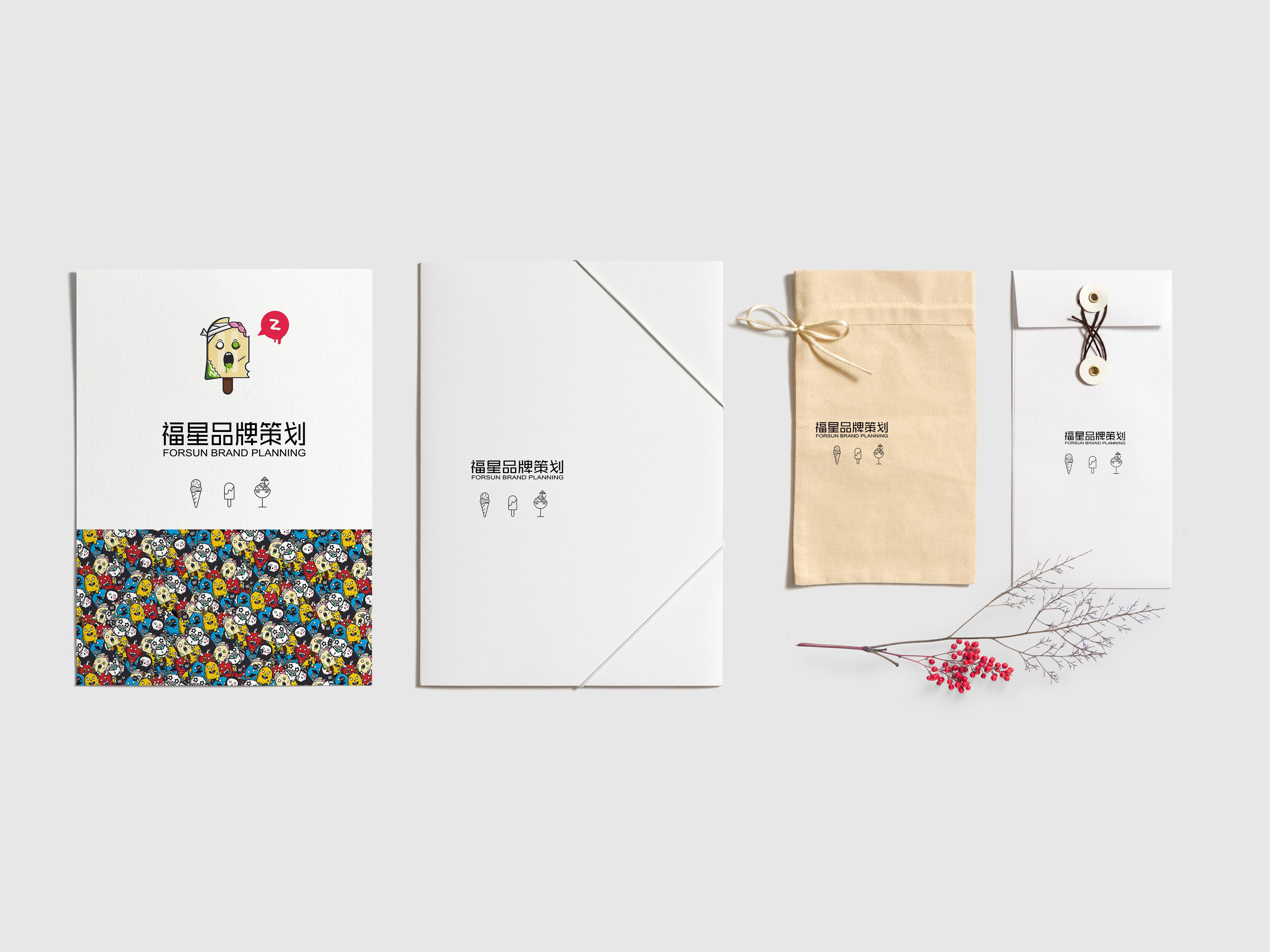 _起名取名品牌商标店铺公司建材APP保健品零食奶茶家具起名字34