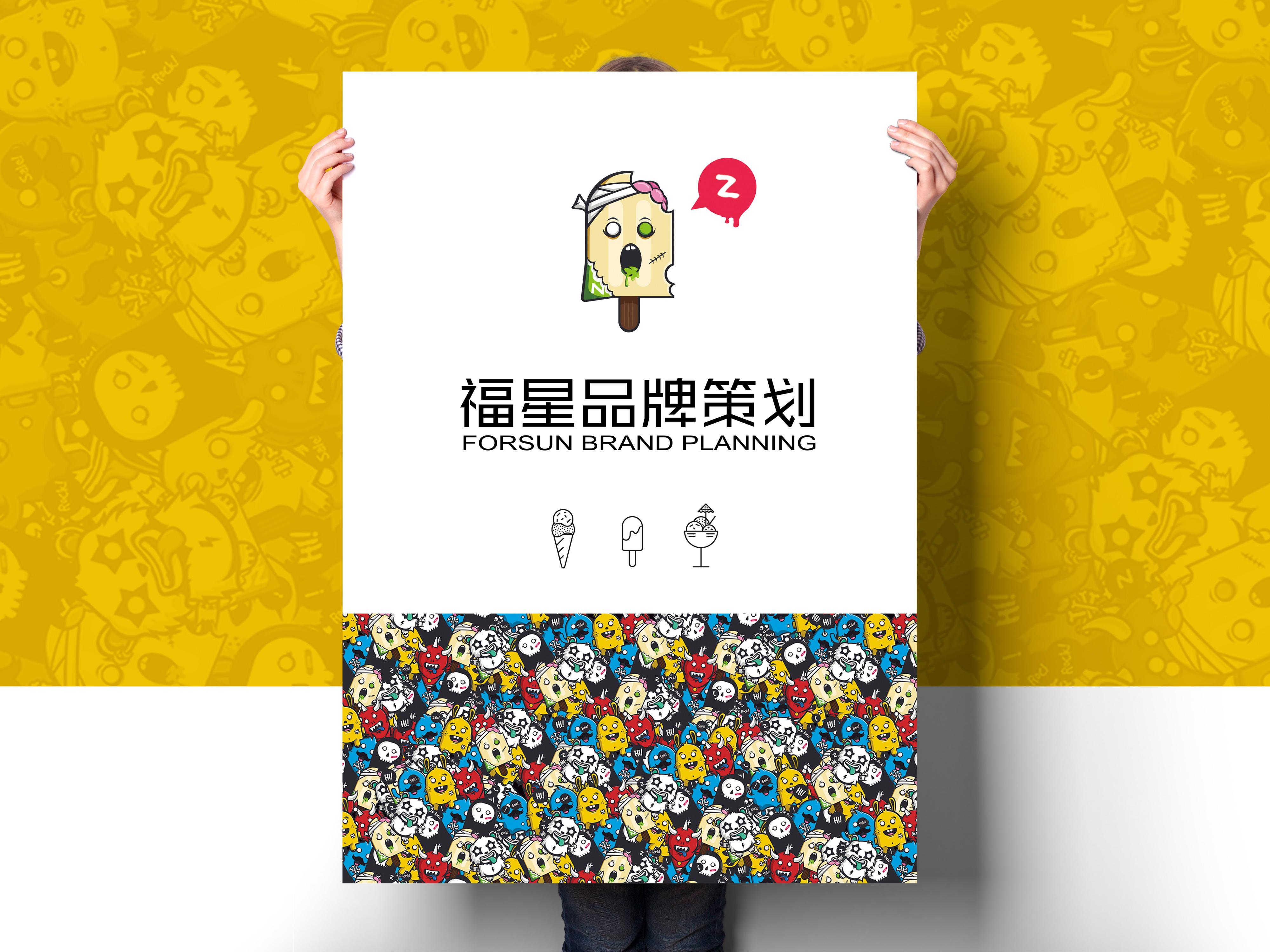 _起名取名品牌商标店铺公司建材APP保健品零食奶茶家具起名字31