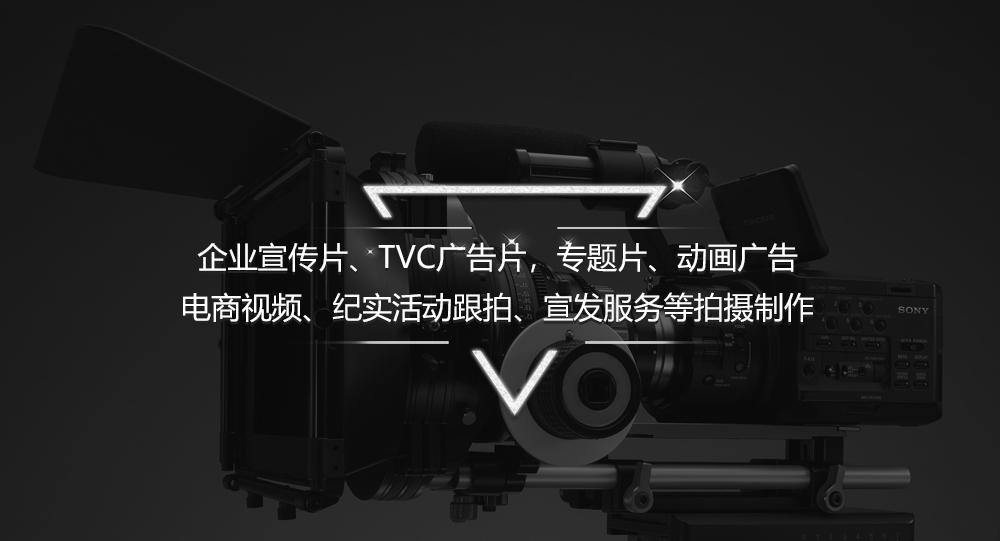 _抖音视频策划拍摄制微商网红包装广告片后期配音特效剪辑制作包月4