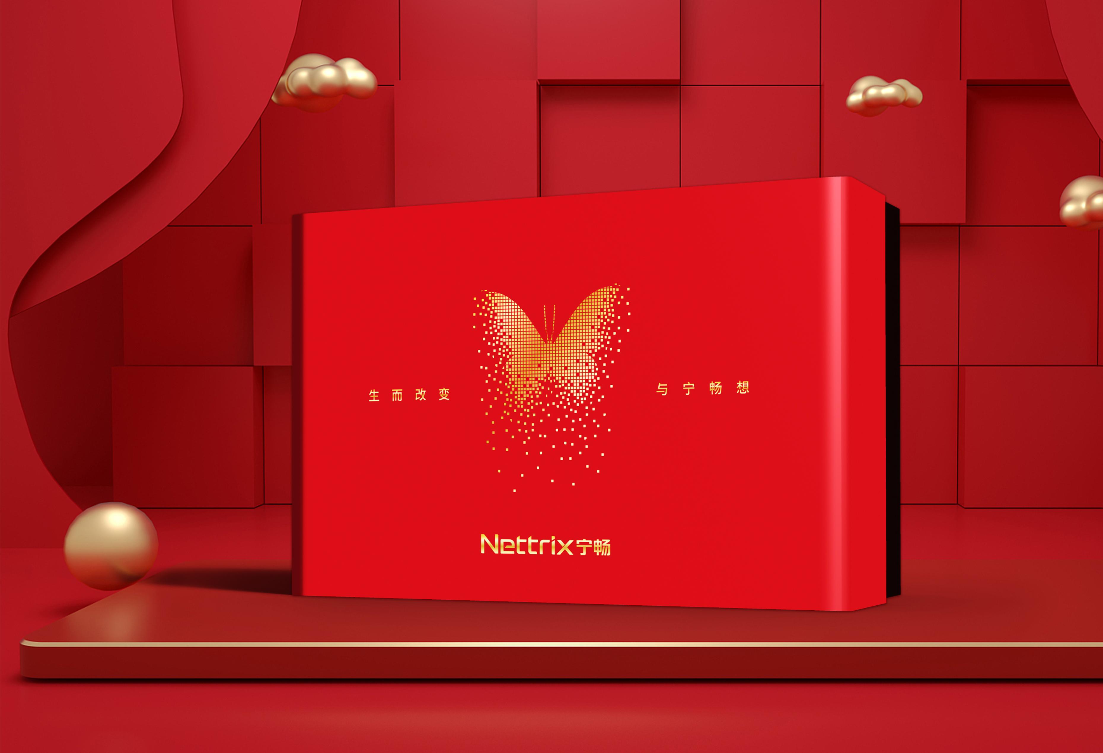 插画包装盒设计节日礼盒春节礼盒包装袋瓶贴绘制插图新春主题