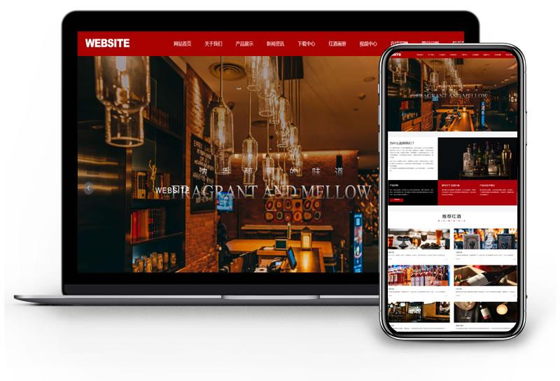 网站建设|网站开发|网页设计|网站模板设计|网站定制开发