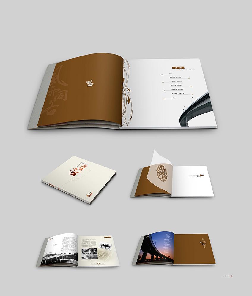 宣传册设计_画册设计企业宣传册海报品牌三折页宣传品单页平面展架板彩印海报6
