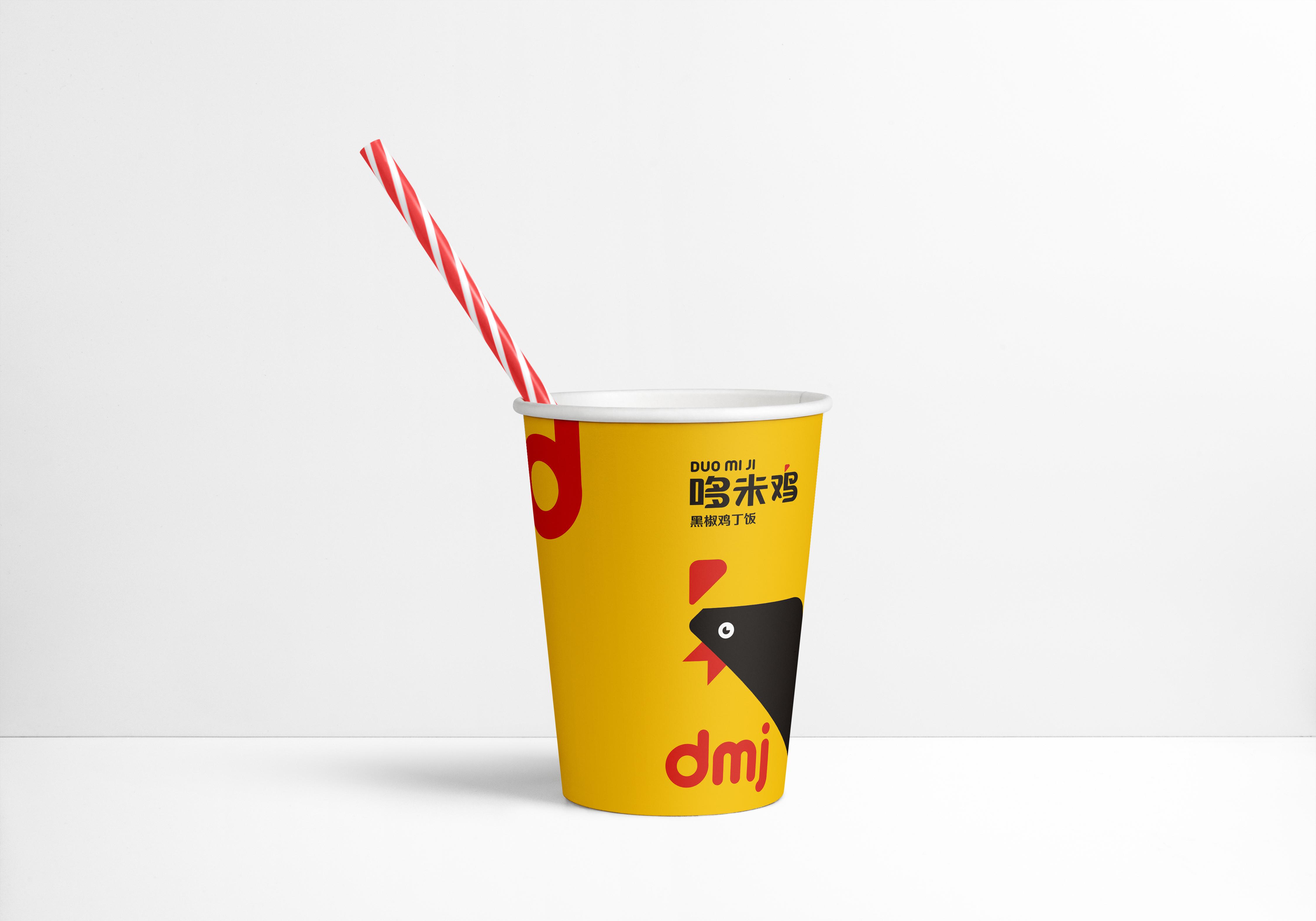 VI设计零售百货房产建设旅游酒店食品饮料品牌设计VI导视设计