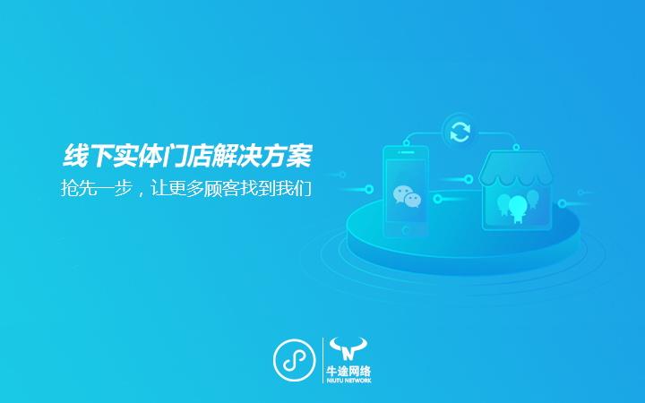招聘微信小程序开发生鲜电商微信小程序开发垃圾回收督导小程序
