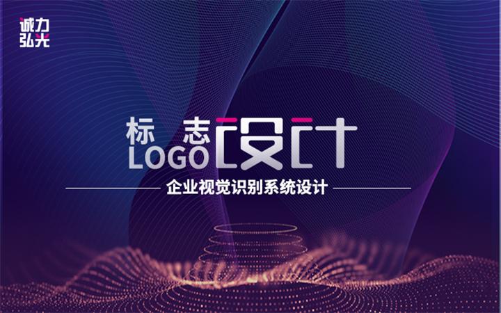 LOGO标志品牌图形logo设计标识设计图标字体设计弘光设计
