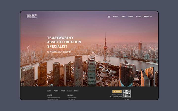 网站定制开发网站建设网站开发企业网站制作网页设计