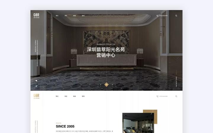 企业网站建设网站定制开发手机网站网站制作官网设计php网站