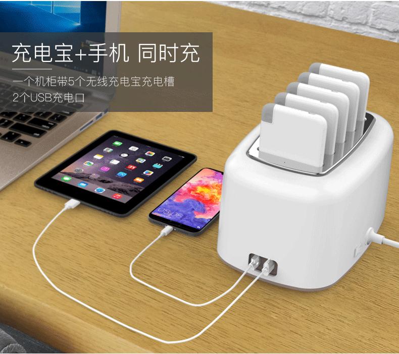 软件开发 共享充电宝 共享充电器 共享电源 软件硬件定制开发