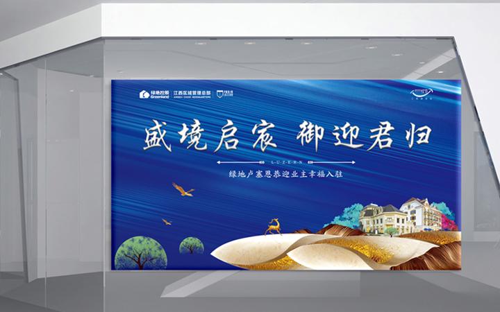 多折页单页宣传单展会宣传新店开业活动促销品牌宣传品宣传单设计