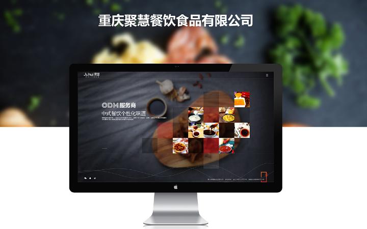 网站开发/门户网站/网站定制开发/UI设计/web开发/H5