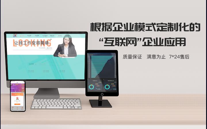 企业号微信小程序名片模板设计制作公众平台营销论坛商户管家办公
