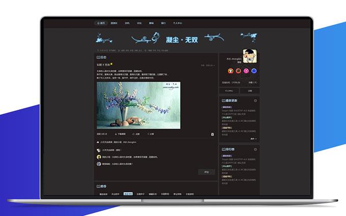 教育模板网站 电商培训机构 视频直播教育平台 教育信息平台