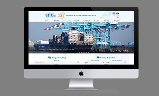运输类网站/企业网站