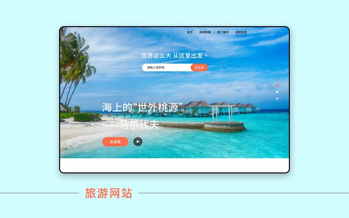 html5企业公司网站网页定制开发设计制作建站建设做官网站搭