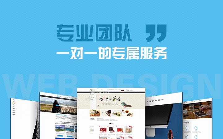企业网站建设 网站开发 网站设计 网站定制 网页制作 建站