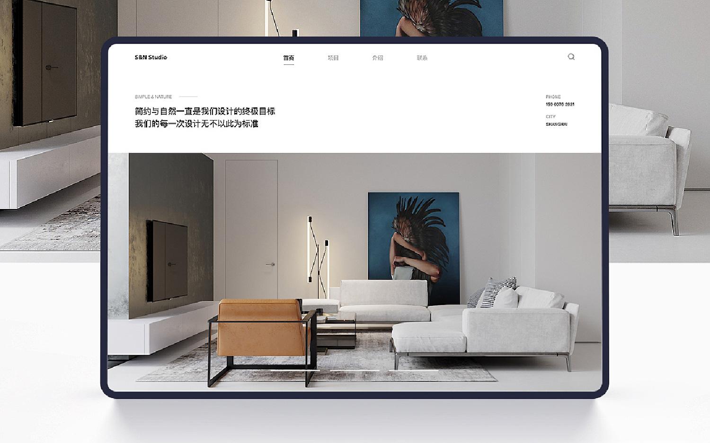 公司企业做网站建设一条龙全包定制作源码模板设计网页开发商城
