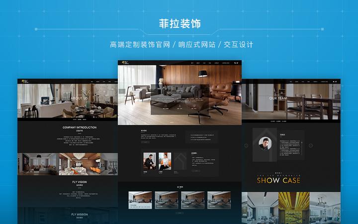 企业网站设计/定制 集团网站设计/定制 公司网站设计/定制