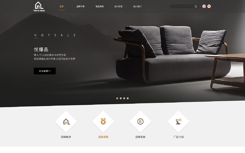 网站建设企业网站制作网页设计与制作源码网站模板搭建一条龙全包