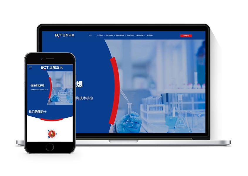 网页设计/医疗网站UI/移动UI软件界面设计系统