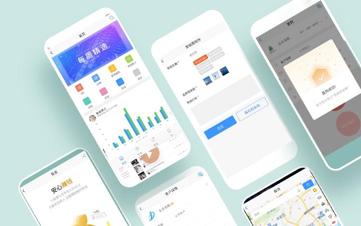 【UI设计】网站设计|app设计|网页设计|微信设计|小程序