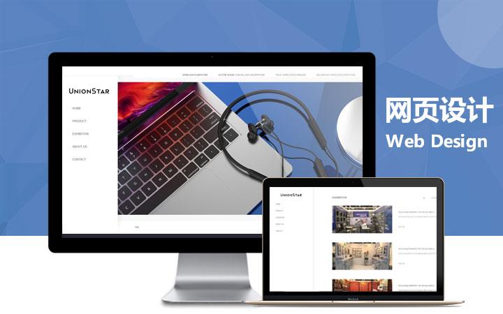 软件界面UI设计网页电商交互体验设计H5前端移动网站ui设计