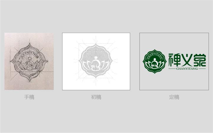 餐饮logo设计公司logo设计标志设计
