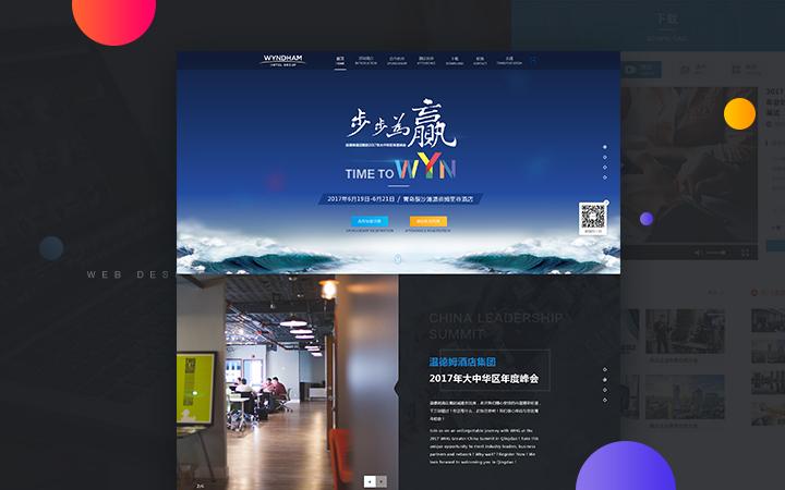 UI设计网页设计ui界面设计app设计软件界面设计小程序设计